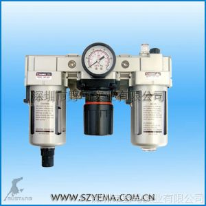 供应气源处理器 SAC3000 三联件过滤器