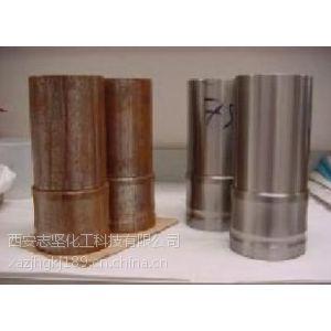供应重庆江苏不锈钢焊斑清洗剂效果? 不锈钢焊斑清洗剂使用方法?