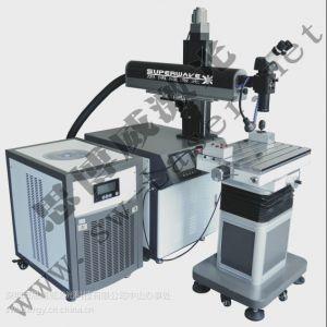 供应深圳供应铝模具修补激光模具焊接机
