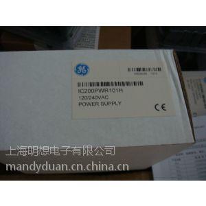 供应IC697 BEM733H现货【IC697 BEM733H】