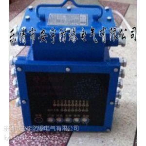 供应综合保护器KHP183-Z胶带滚筒保护/矿用带式输送机保护装置主机↑打点对讲KHP183