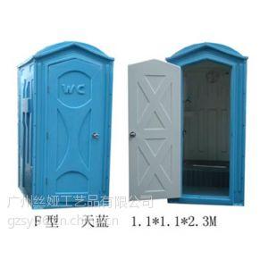 供应2015年新优质移动洗手间畅销款移动厕所简易水冲厕所