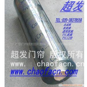 供应耐高温水晶板、耐低温胶帘、PVC透明水晶板