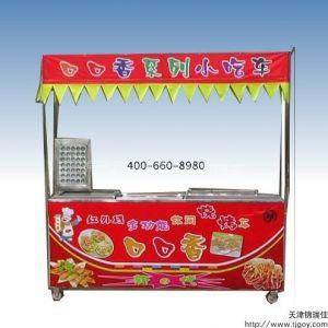 供应麻辣烫小吃车|韩式多功能小吃车|无烟烧烤小吃车
