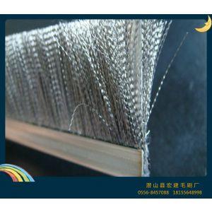 供应宏建毛刷厂供应、钢丝条刷、不锈钢丝条刷、抛光条刷、铁皮刷条