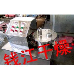 常州钱江供应:小型湿法制粒机-GHL-10型湿法制粒机13861058898