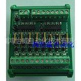 供应欧姆龙晶体管放大板继电器模组☆欧姆龙继电器模组厂家