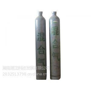 供应厂家供应郑州氩氢混合气,郑州氦氮混合气,郑州氮氢气混合气,郑州多组分混合气,