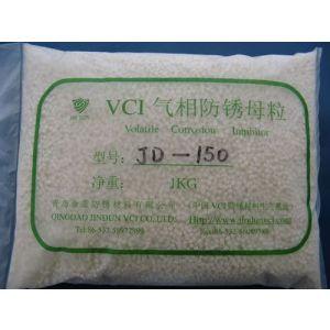 供应供应防锈母料 vci防锈母料