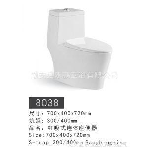 乐鹏卫浴厂家大量批发8035虹吸式连体座便器