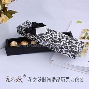 供应喜糖包装/喜铺加盟/婚庆用品/喜糖盒