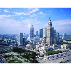供应2014年波兰国际医疗医药展