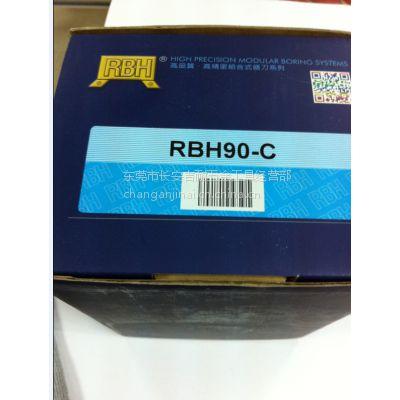 供应大陆一级代理/直销台湾RBH立奇精粗搪刀/专业代理/大量库存现货