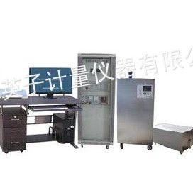 供应热电偶、热电阻全自动检定装置