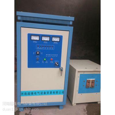 供应超锋供应优质高频炉低价格销量