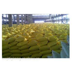 北京中泰华旭供应面粉厂计数器,面粉袋计数器ZT-JS01A-C