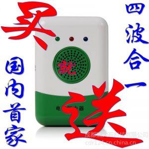 供应成都(重庆、上海、广州、深圳、长沙、海口)电子灭鼠器灭鼠公司销售超声波驱鼠器灭鼠器