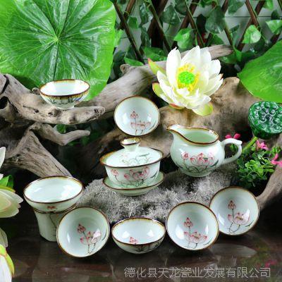 定制陶瓷纯手工手绘玲珑茶具套装 新品功夫茶具套装手绘荷花茶具