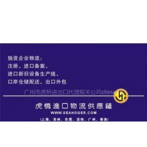 上海二手加工中心进口代理|二手饮料加工设备进口清关
