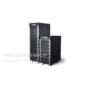 广东台达HIFT(海福)高智能容错UPS不间断电源专卖 计算机房 网络机柜