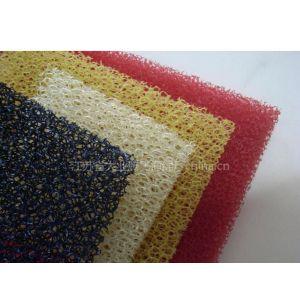 供应彩色网孔海绵