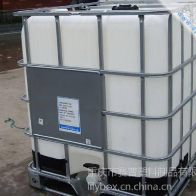 供应1000L塑料桶方形桶带阀门桶 PE滚塑化工罐