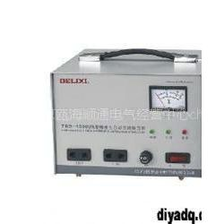 供应德力西单相全自动交流稳压器 TND-1000VA/1KVA 稳压电源