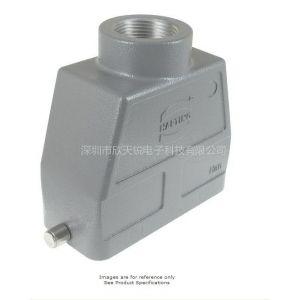 供应HARTING连接器,HARTING接线盒,HARTING重载工业连接器,harting电缆线接头