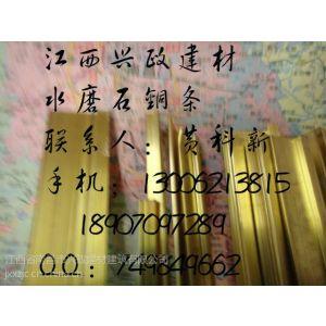 供应广东H-56镜面耐磨地坪水磨石铜条|装饰铜条楼梯冲孔护角|仿铜水磨石塑料条|夜光石|氧化铁红粉