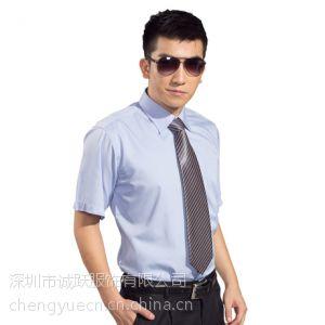 供应深圳龙岗男士衬衫、韩版衬衫、商务衬衫、女式衬衫定做厂家供货