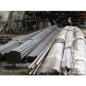 供应厂家批发S41400 S41600 S41623 S42000不锈耐热钢板、棒、管、线、带、卷
