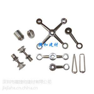 供应深圳不锈钢接驳爪接驳头连接件爪件型号(220#)