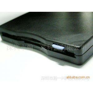 供应USB软驱 720MB/1.44M   厂家直销