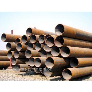 供应45MN无缝钢管—45MN无缝钢管现货