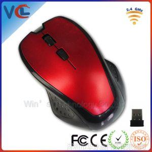 供应珠三角鼠标批发 cheap gaming mouse 感恩节礼品无线鼠标