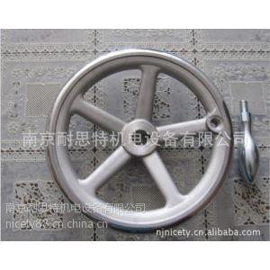 供应GANTER代理 手轮价格 DIN 950-F带固定手柄的轮辐手轮