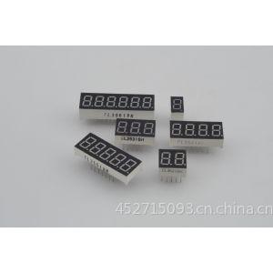 供应LED数码管,LED点阵,时钟数码管,彩屏数码管