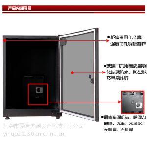 供应武汉防潮箱摄影器材防潮柜单反电子防霉柜