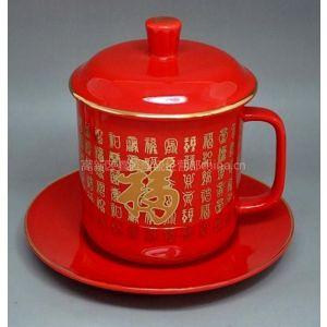 供应定做礼品陶瓷茶杯,精品红瓷杯