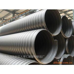 供应各种型号钢带缠绕管,排污管,天津钢带波纹管