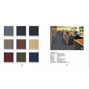 供应化纤簇绒方块地毯