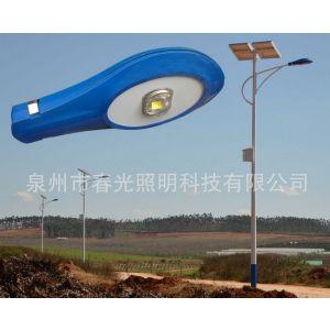 供应泉州太阳能路灯亮化工程 惠安节能美观LED路灯灯头30W
