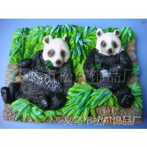 供应树脂熊猫冰箱贴 旅游赠品礼品 动物冰箱贴 树脂工艺品 促销冰箱贴