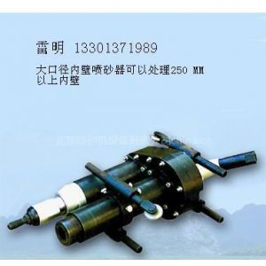 供应管道喷砂机气动马达式管道喷砂器