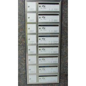 供应新飞亚不锈钢信报箱XFY-0102
