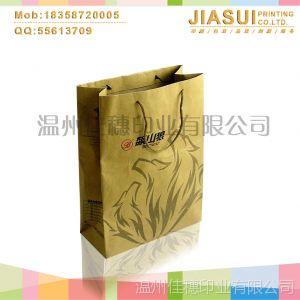 供应【进口牛皮纸袋】手提纸袋 印刷生产一条龙 纸袋批发