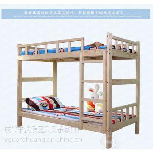 供应西安公寓床(实木高低床 部队专用床 上床下桌组合床)