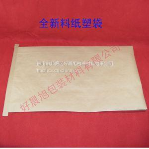 供应食品级牛皮纸塑袋 25kg纸塑复合袋