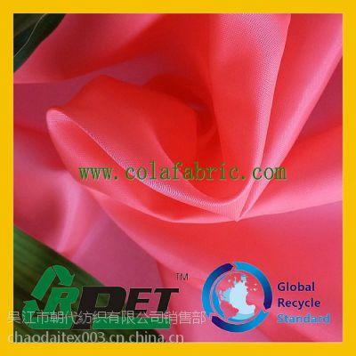 供应中国一家RPET购物袋面料通过GRS认证