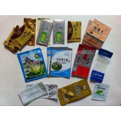 供应海城市食品添加剂包装袋/金霖塑料包装袋加工厂
